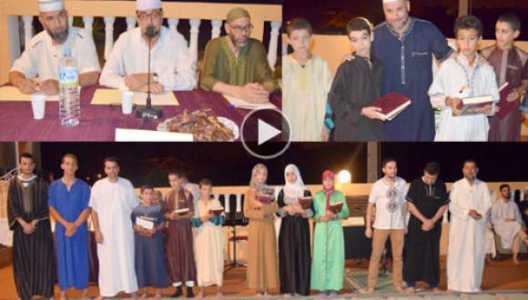 اختتام الدورة الخامسة من مسابقة تجويد القرآن الكريم بمسجد ثيغورفاثين ببني شيكر (فيديو وصور)