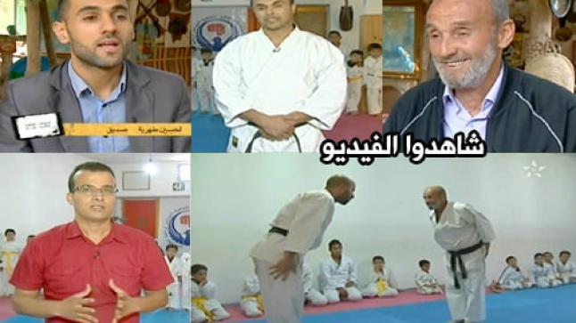 """برنامج """"حكاية بطل"""" على القناة الثامنة يستضيف """"السي محمادي"""" أقدم مؤطري رياضة الكراطي بإقليم الناظور"""