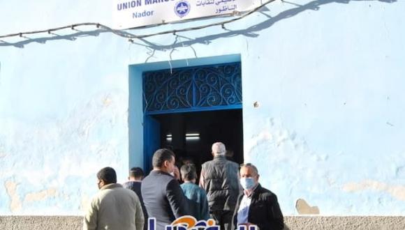 """""""الاتحاد المغربي للشغل بالناظور خط أحمر"""" شعار لاعتصام نقابي ضخم بهذا التاريخ (+وثيقة)"""