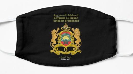 توقيف سيدة بطنجة كانت تبيع قبعات وكمامات عبر الأنترنت تحمل شعار أجهزة أمنية