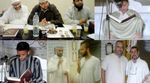 جمعية الوحدة ببني شيكر تنظم مسابقة ناجحة في تجويد وترتيل القرآن الكريم بمسجد ثيغورفاثين