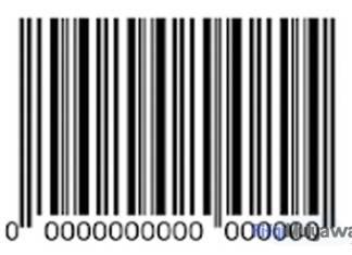 Gambar Serial Number Dalam Pengertian Serial Number Atau Nomor Seri Apa Itu Serial Number Fungsi Dan Cara Menemukannya
