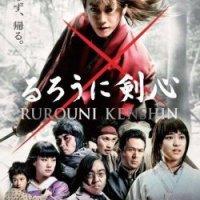 Rurouni Kenshin Live Action
