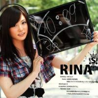 Profil Rina Suzuki Scandal + Kumpulan Photo