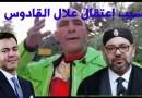 Youtuber festgenommen wegen Video zu Mohamed 6 und seinem Bruder