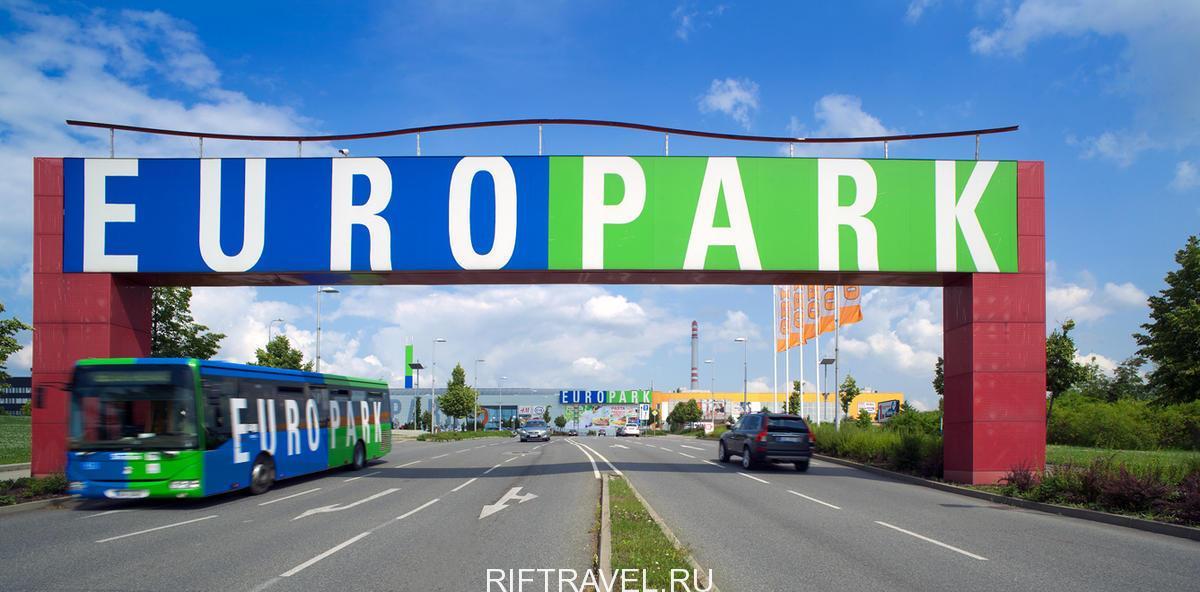 Торговый центр Europark в Праге