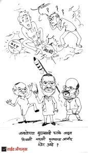 BJP Diwali
