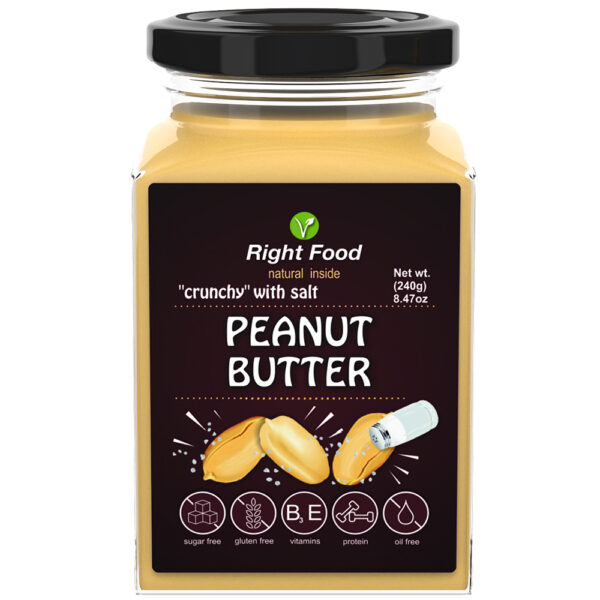 Crunchy Peanut Butter with Salt Urbech 240g | Keto Butter | No Sugar Added | Vegetable Protein | Vegan Superfood