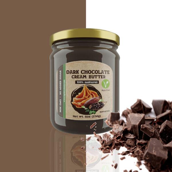 Dark Chocolate Cream Butter 230g (8oz) 4