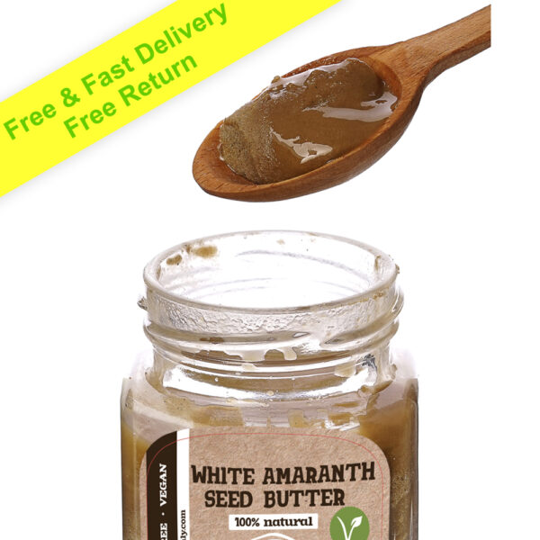 White Amaranth Seed Butter 8 Ounce (230g)