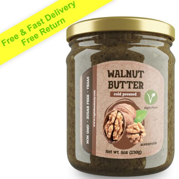 Walnut Nut Butter | 8oz - 230g | RAW