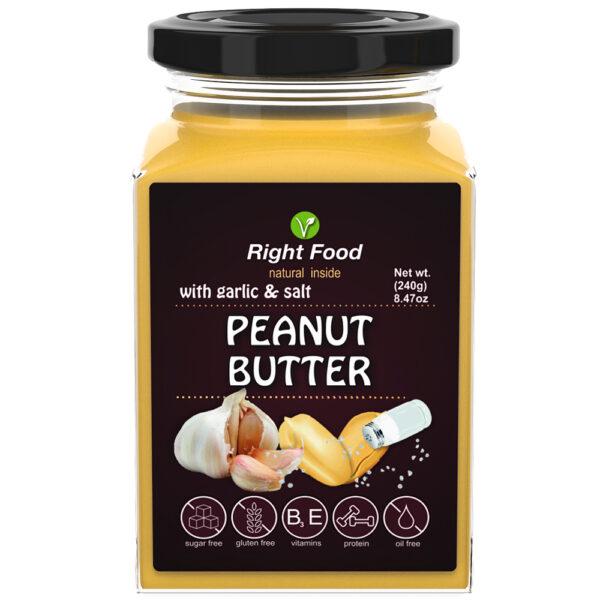Peanut Butter with Garlic & Salt 240g | Keto Butter | No Sugar Added | Vegetable Protein | Vegan Superfood