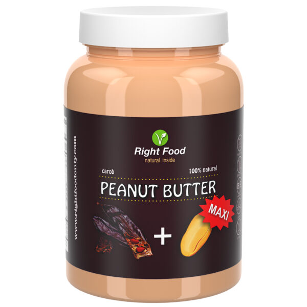 Peanut Butter with Carob Urbech 1kg   Keto Butter   No Sugar Added   Vegetable Protein   Vegan Superfood