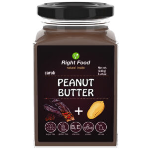 Peanut Butter with Carob 240g | Keto Butter | No Sugar Added | Vegetable Protein | Vegan Superfood