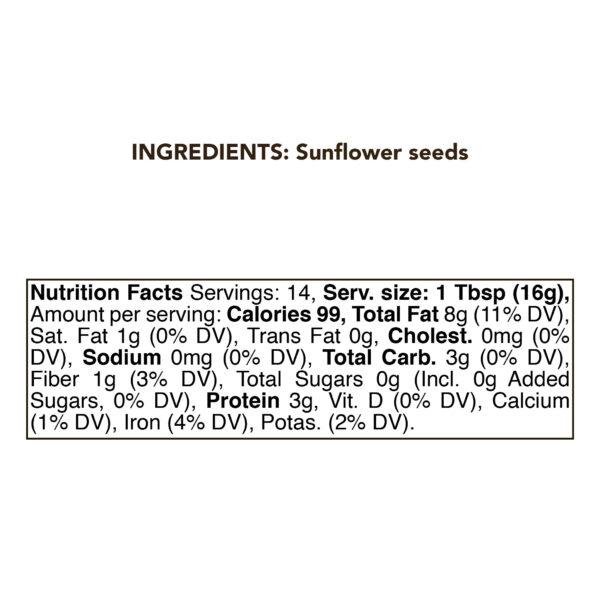 Sunflower Seed Butter 230g | 8 oz 1