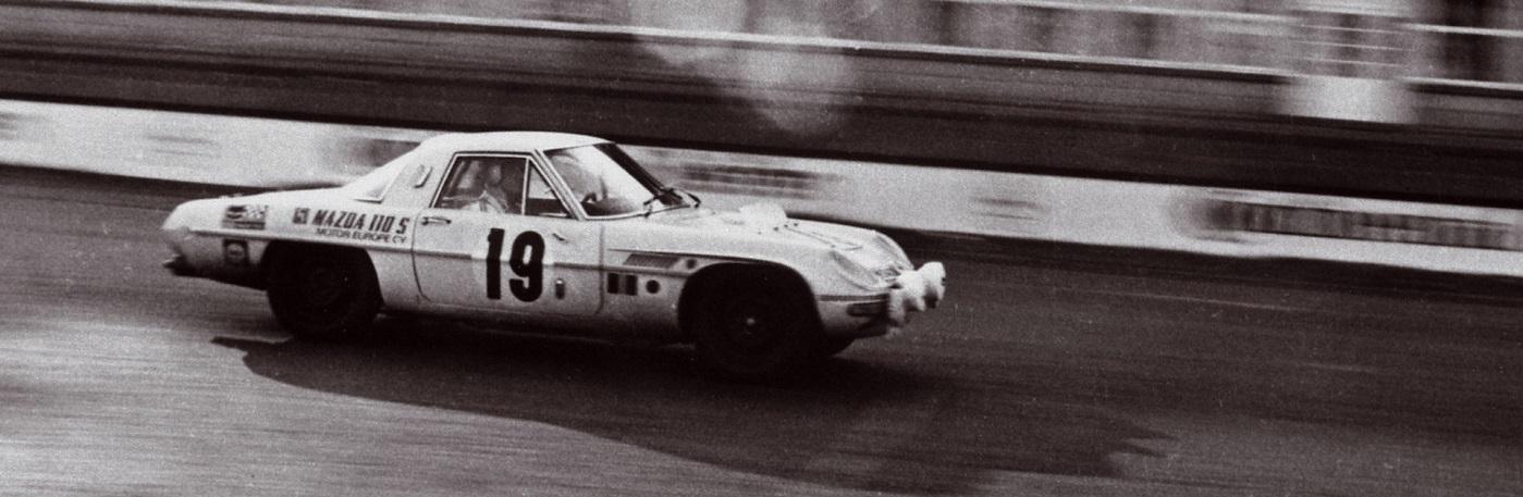 Mazda Cosmo Racing