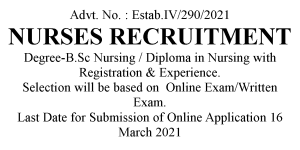 Delhi Government Staff Nurse Jobs