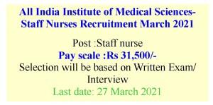 AIIMS Staff Nurse Job Opportunities- Apply Now