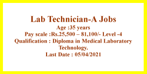 Lab Technician Job Opportunities Government of Kerala