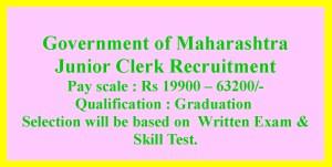 Government Clerk Jobs in Maharashtra -2021