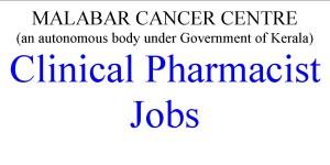 Clinical Pharmacist job Opportunities- 30000 Salary
