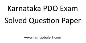Karnataka PDO Exam Solved Question Paper