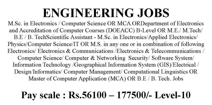 BE BTech ME MTech Engineering Jobs