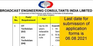 ICU and OT Technician Jobs- BPCIL