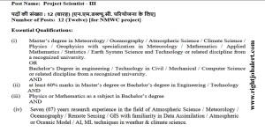 78000 Salary Engineering Jobs-NCMRWF