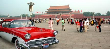 Buick-China