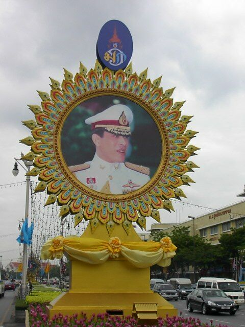 King Maha Vajiralongkorn's portrait on Ratchadamnoen Avenue in Bangkok