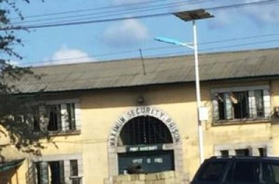Entrance to Port Harcourt Prison.