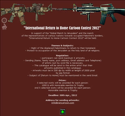 Iran_Cartoon_Competition_Gun