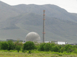 250px-Arak_heavy_water_reactor2