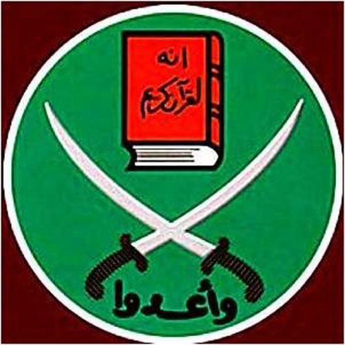 7-Muslim-Brotherhood-Murfre