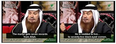 Sheikh_Ahmad_Al-Qattan