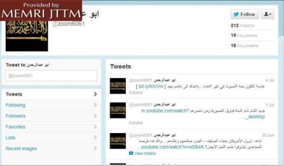 Abu_Adb_Al-Rahmans_Twitter_page