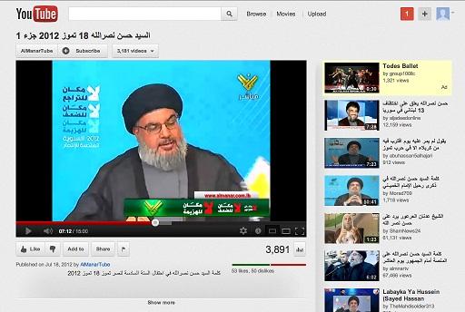 Al-Manar_TV_Channel_On_YouTube