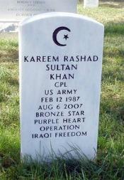 kareem_rashad_sultan_khan