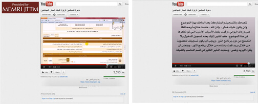 Screenshot_from_AMAF_instructional_video_on_how_to_access_the_main_forum16_Instructions_offered_to_users_at_the_end_of_the_instructional_video