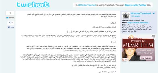 twiShort_Jihad
