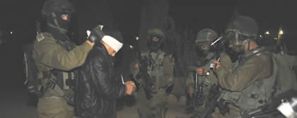 One_of_the_two_Palestinians_detained_by_IDF_forces_IDF_Spokesman_October_8_2012