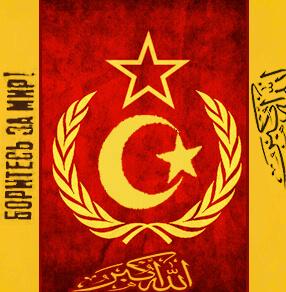 muslimcommunism