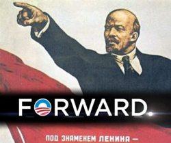Forward Lenin