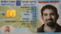 Biotmetric Smart Cards
