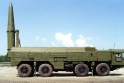 Russian air defense missile system