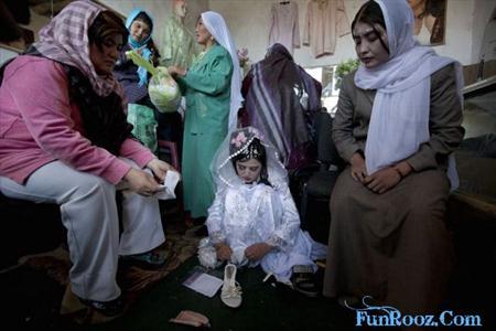 Iranian child bride