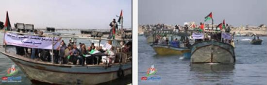 Protest sea voyage of Gazan fisherman