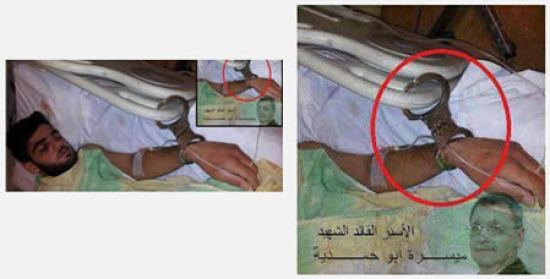 The picture of Abu Hamdia handcuffed to his bed