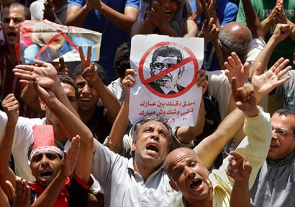 No Morsi